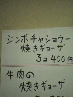 c0046471_20295666.jpg