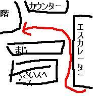 c0060009_19105467.jpg