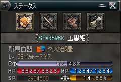 b0062614_16335256.jpg
