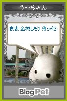 c0054118_10254297.jpg