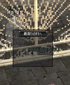 c0005826_15153738.jpg