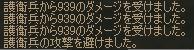 c0005826_156272.jpg