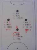 b0064943_11523100.jpg