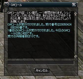 d0014649_16395382.jpg