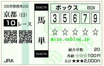b0042567_22443251.jpg