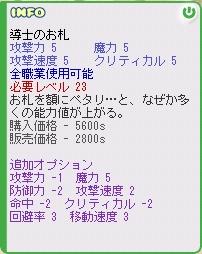 a0011592_2143997.jpg