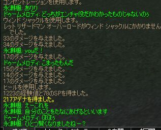 c0022896_974494.jpg