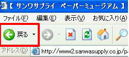 c0069009_19513297.jpg