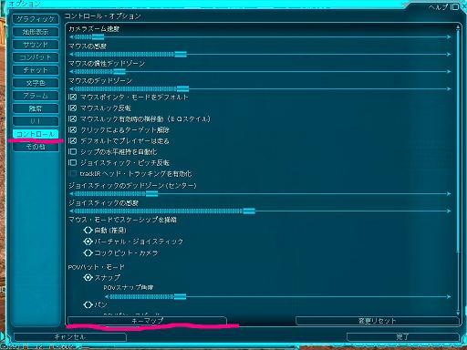 d0032118_2091180.jpg