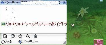 d0020723_17295347.jpg