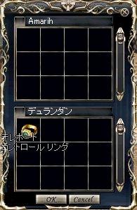 b0011730_20131229.jpg