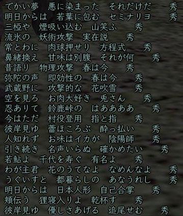 b0002235_1171249.jpg