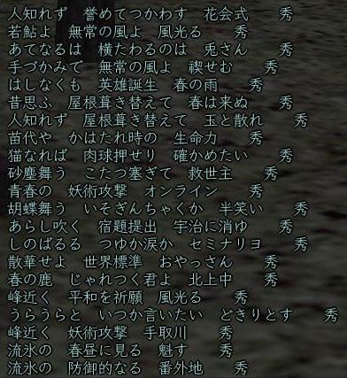 b0002235_117173.jpg