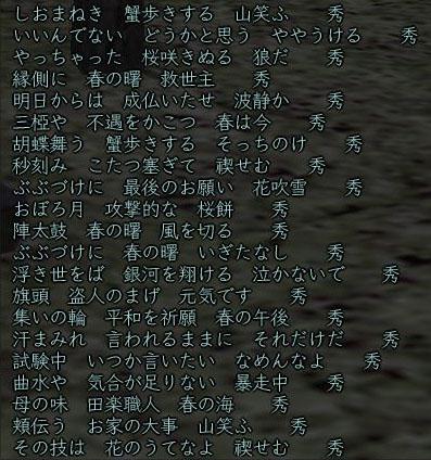 b0002235_1172316.jpg