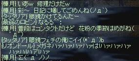 b0036436_729032.jpg