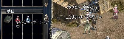 b0036436_7322545.jpg
