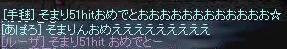 b0036436_9121265.jpg