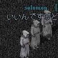 c0053240_11311449.jpg