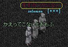 c0053240_11313131.jpg