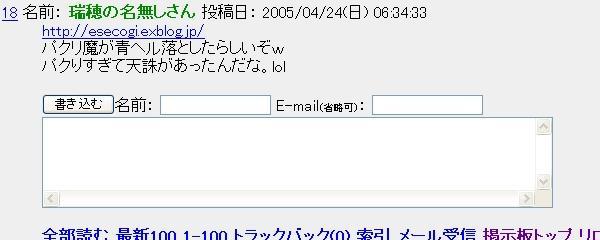 c0053240_1225290.jpg