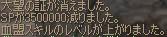 b0067948_18234796.jpg