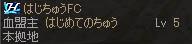 b0067948_18235928.jpg