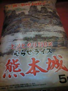 b0052149_20503823.jpg