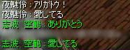 c0057752_23311191.jpg