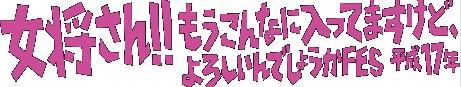 b0067355_14405315.jpg