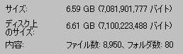 c0074259_9102780.jpg