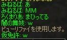 a0030061_12444318.jpg