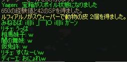 a0030061_1247451.jpg