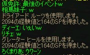 a0030061_12523680.jpg