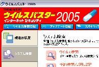 a0036270_1054315.jpg