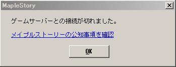 d0010470_825487.jpg