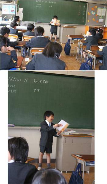 初・授業参観_a0018671_0223430.jpg