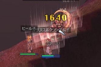 c0020998_695482.jpg