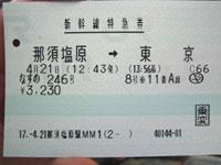 d0028499_18343945.jpg