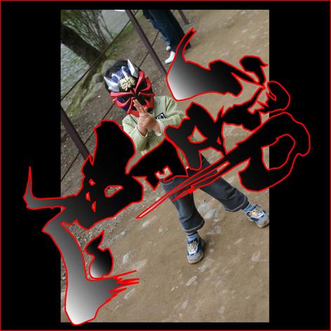 b0062512_301441.jpg