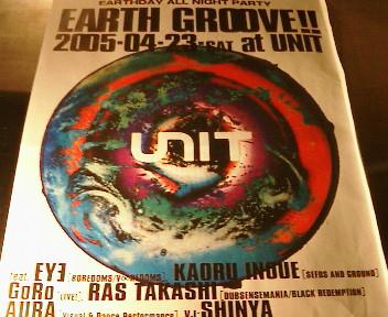 EARTH DAY-EARTH GROOVE...自然体の音楽♪_b0032617_13345419.jpg