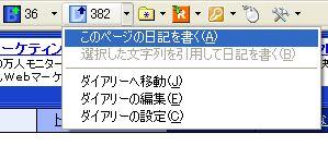 b0040423_12483236.jpg