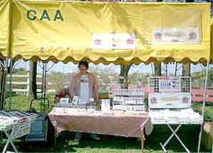 2005年4月24日/シュナフェス開催されました_b0017736_23392541.jpg