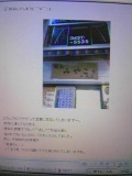 b0064943_1226479.jpg