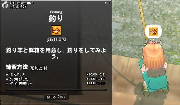 b0047348_158542.jpg