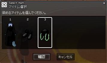 b0047348_20442880.jpg
