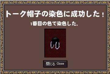 b0047348_20451627.jpg