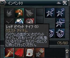 b0046950_1151487.jpg