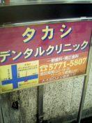 b0000458_12494853.jpg