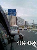 b0026467_5391889.jpg