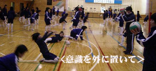 バレー教室<青森>_c0000970_925278.jpg